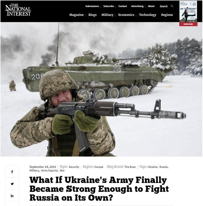 Статья в американском издании The National Interest.
