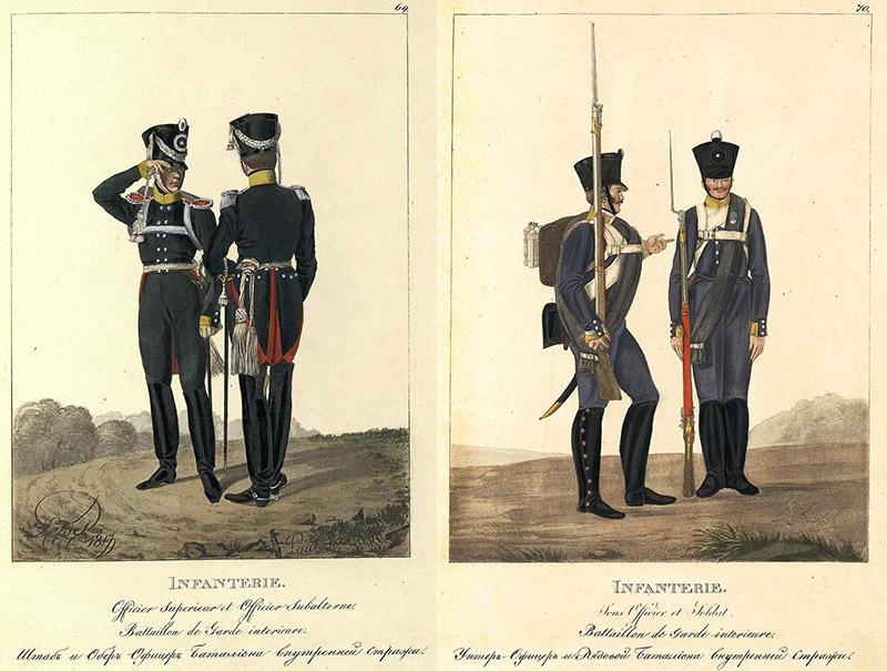 Форма офицеров и рядовых внутренней стражи.