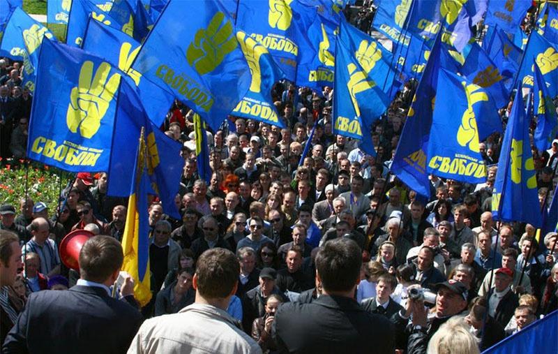 Националистическую партию «Свободы» не пропустили в Верховную Раду.