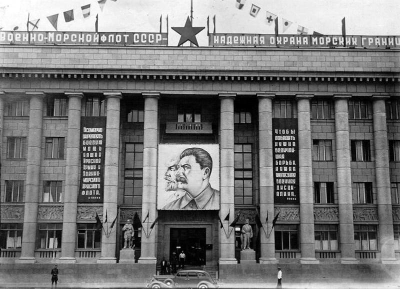 Здание ВСОК ВМФ в 30-е годы.