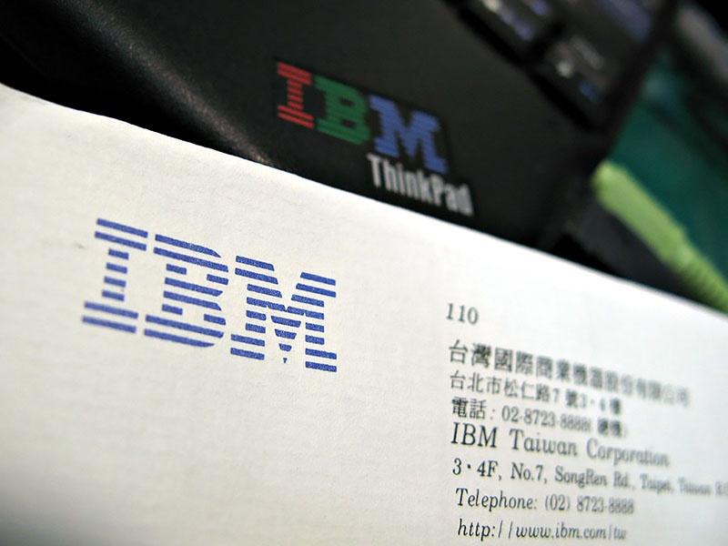 IBM теперь работает в китайском Тайване.