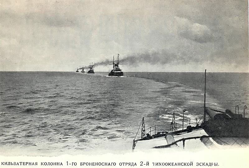 Вторая Тихоокеанская эскадра идёт на помощь осаждённому Порт-Артуру.