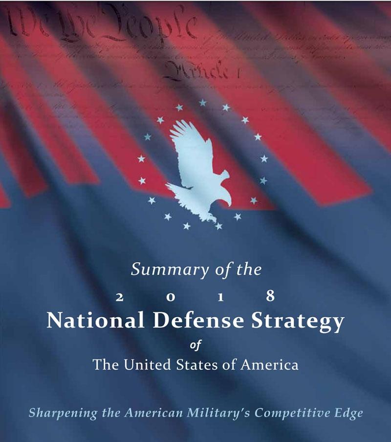 «Стратегии национальной обороны» 2018 года.