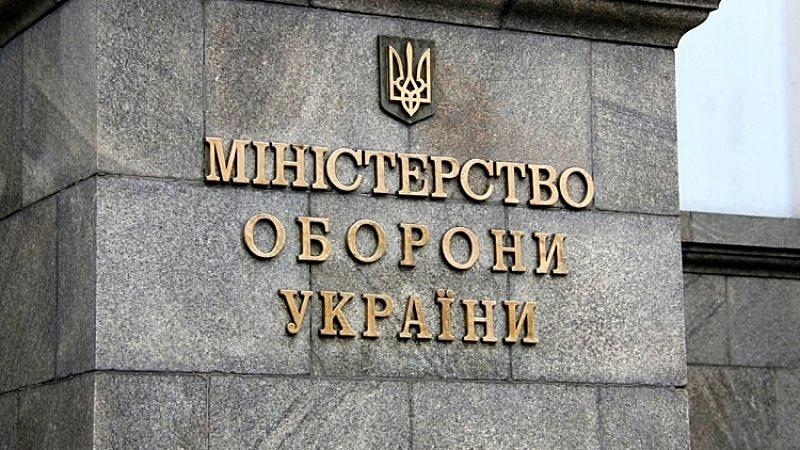 Минобороны Украины официально сделало два противоположных по смыслу заявления, а значит, в одном из случаев чиновники солгали.