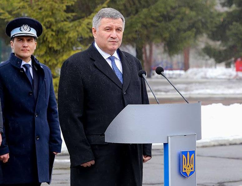 Министр внутренних дел Арсен Аваков.