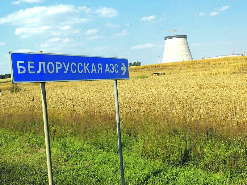 Белорусская АЭС находится совсем рядом с литовской границей.