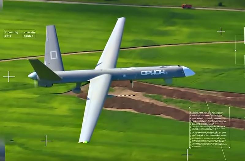 Беспилотный летательный аппарат большой продолжительности полёта «Орион».