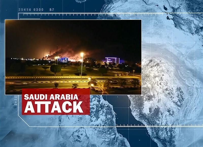 Атака дронов на завод в саудовском Абкайке.