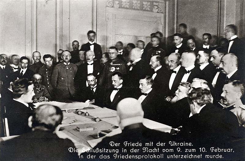 9 февраля 1918 года Делегация УНР заключила мирный договор с Четверным союзом.