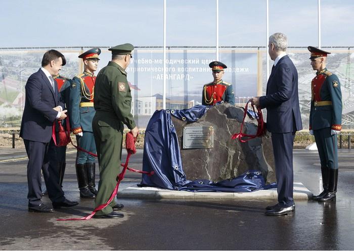 Вот так был дан старт началу строительства уникального учебно-методического Центра военно-патриотического воспитания молодёжи.