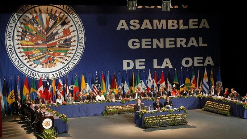 Заседание Организации американских государств.