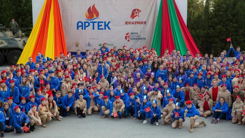Юнармейская смена в Международном центре «Артек».