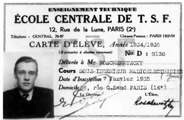 Билет студента Карла Рошенецкого Парижской радиошколы.
