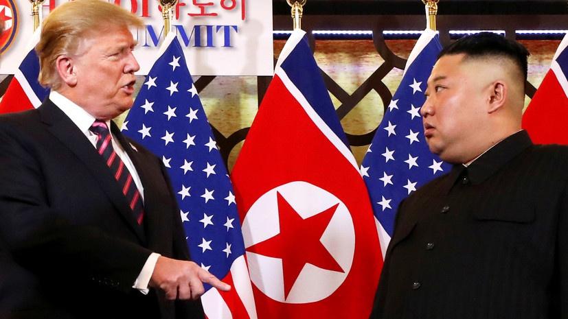 По итогам встречи Дональда Трампа и Ким Чен Ына была подписана декларация.