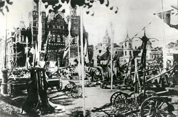 Выставка «Жизнь Красных Армии и Флота», 1920 г.
