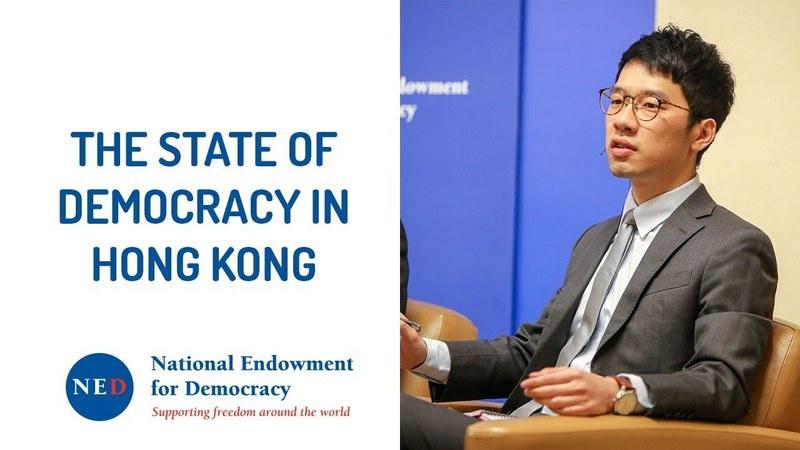 Среди лидеров протестного движения в Сянгане Джошуа Вонг, тесно связанный с Национальным фондом демократии и ЦРУ.