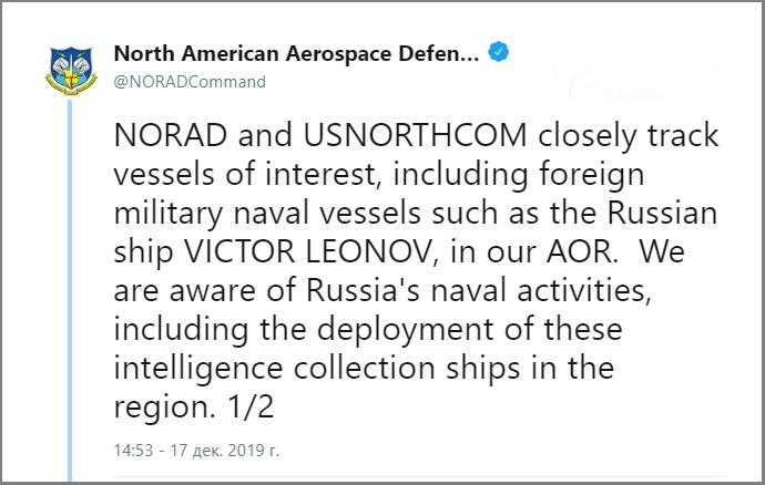 Официальное заявление командования Объединённого командования аэрокосмической обороны Северной Америки (NORAD) в своем твиттере.