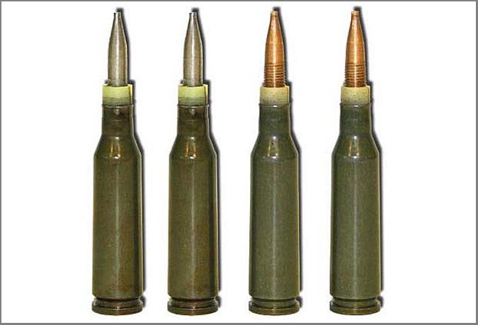 Патрон ПСП имеет те же габариты, что и стандартные патроны калибра 5.45 мм.