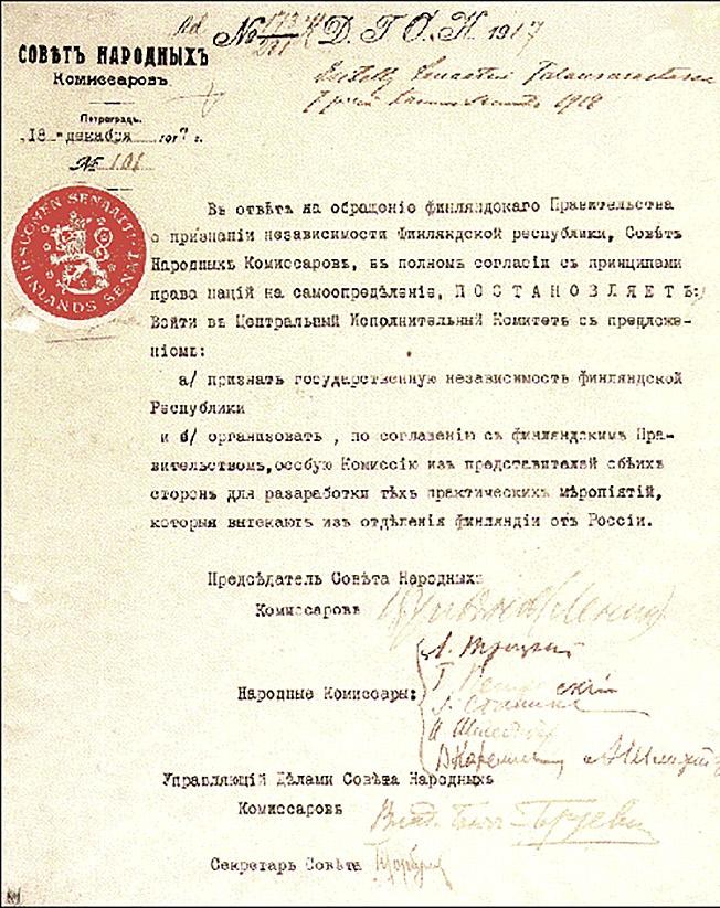 Постановление Совета Народных Комиссаров о внесении в Центральный Исполнительный комитет предложения о признании независимости Финляндии.