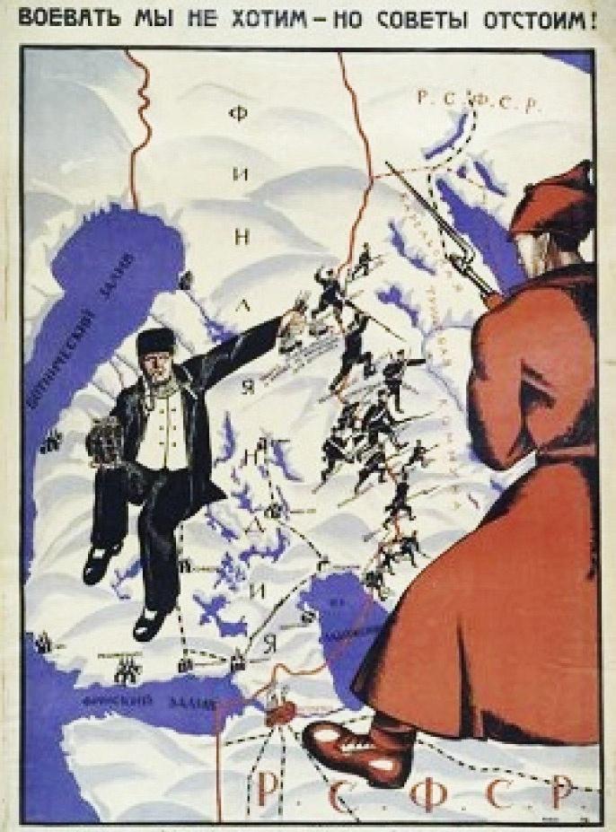 Плакат периода второй советско-финской войны.