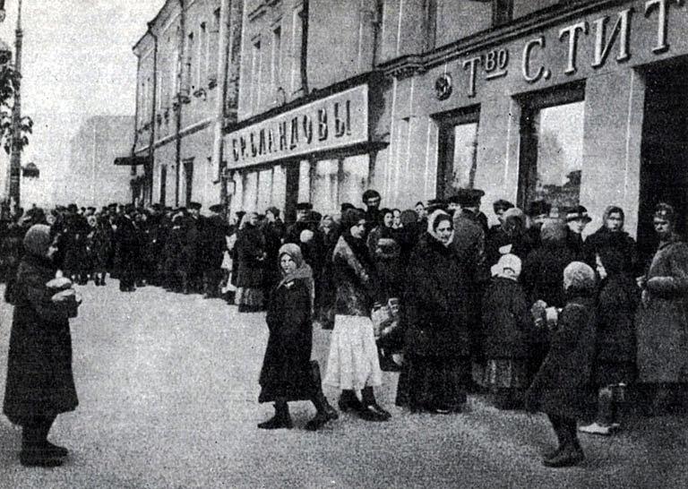 Очередь за хлебом в Петрограде 1917 года.