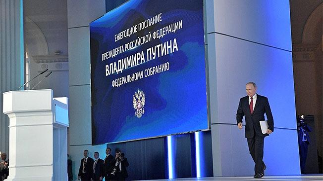 Путинская Конституция: Москва не будет ни третьим Римом, ни вторым Вашингтоном. И слава Богу!
