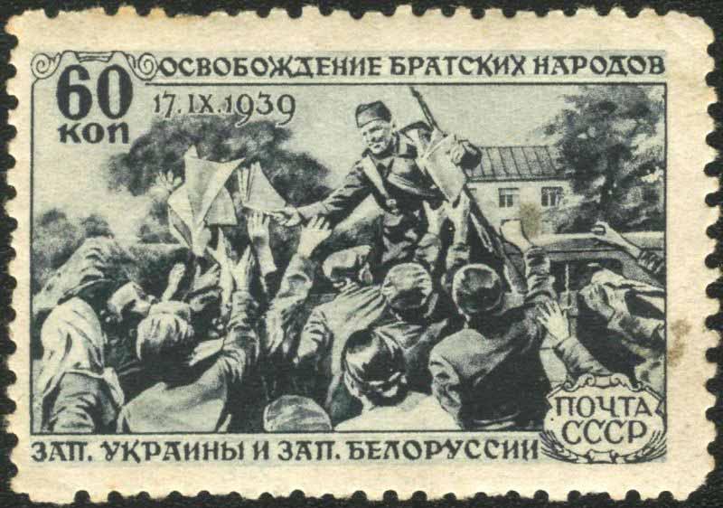 СССР, получивший территории к востоку от рек Западный Буг и Сан, отодвинул свои границы на 300 км.
