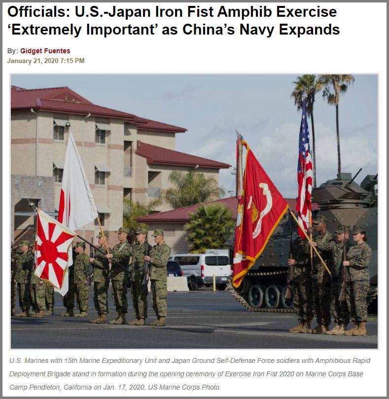 Статья Гиджет Фуэнтес на портале USNI News.