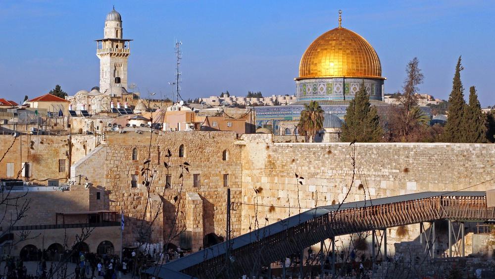 Американский план предлагает не менять статус Храмовой горы.