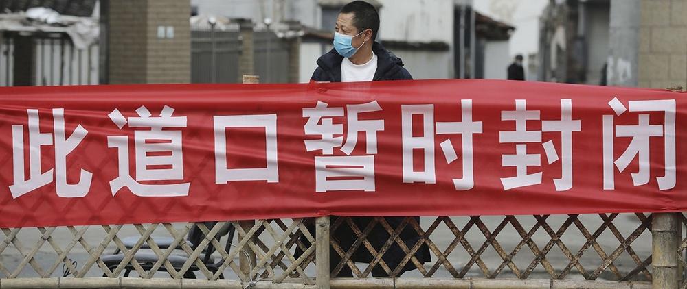 Ряд регионов Китая оказался в полной изоляции из-за коронавируса 2019-nCoV.