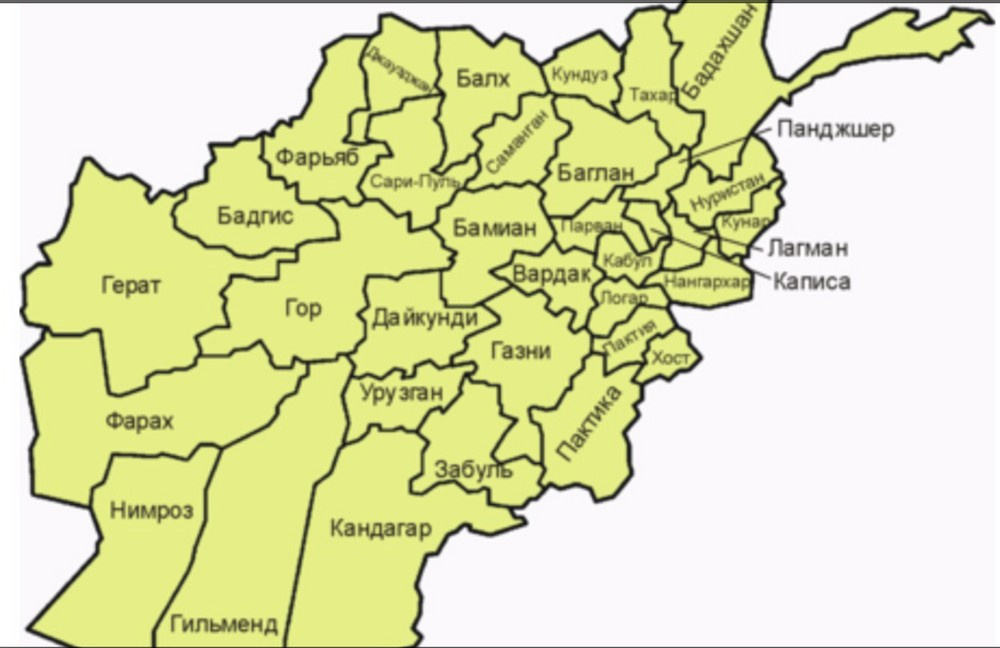 Карта Афганистана.