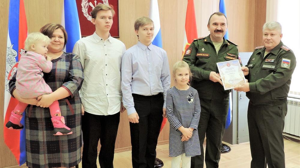 Семья подполковника Румакина после вручения свидетельства на получение жилищной субсидии.