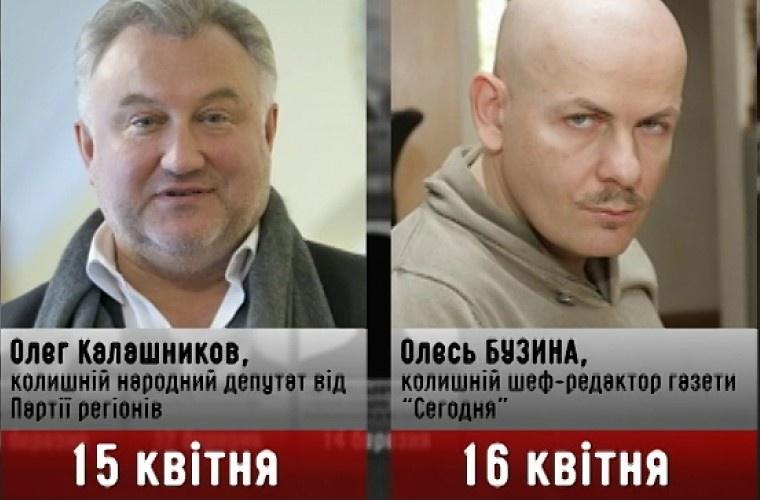 Им намекали, им напрямую угрожали, им советовали, чтобы они уехали из Украины.