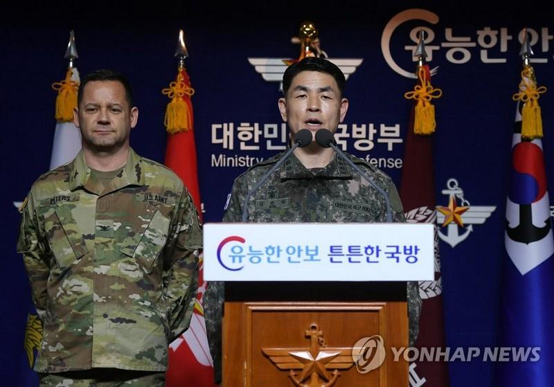 Командование Вооружённых сил Южной Кореи и их коллеги из местного американского контингента приняли решение отложить маневры до лучших времен.