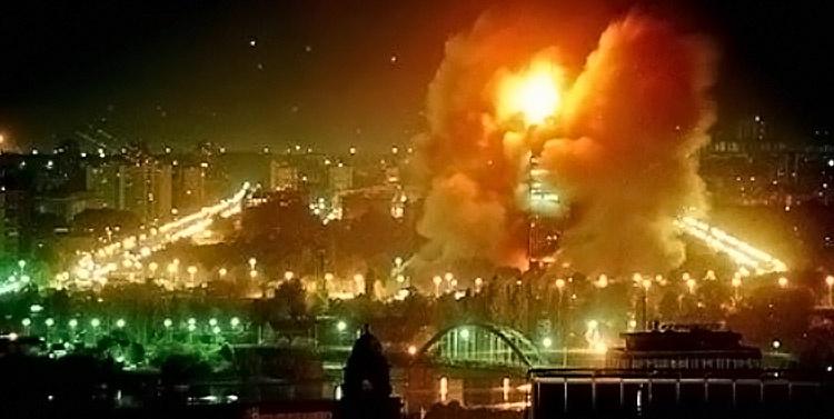 Бомбардировки авиацией НАТО сербских городов. 1999 год.
