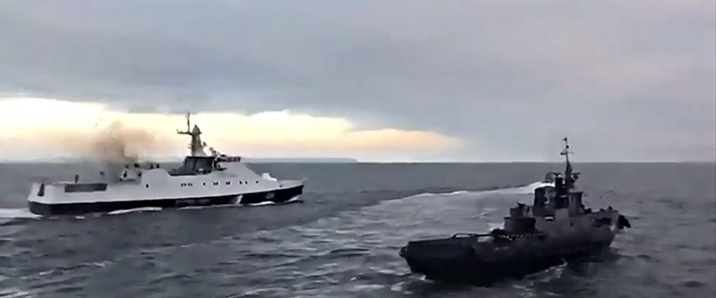 Инцидент в Керченском проливе.