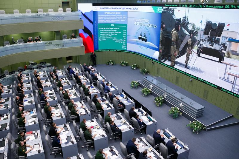 Взаимодействие между родами и видами войск осуществляет и координирует Национальный центр управления обороны РФ.