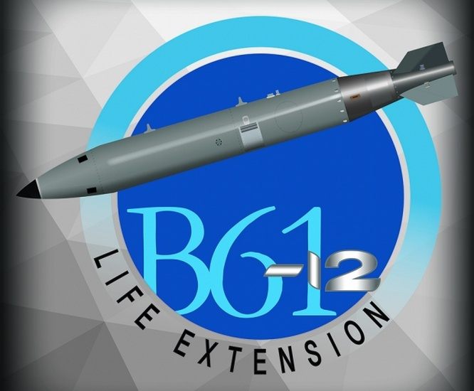 Восстановление сроков годности для крылатых ракет воздушного базирования B61.