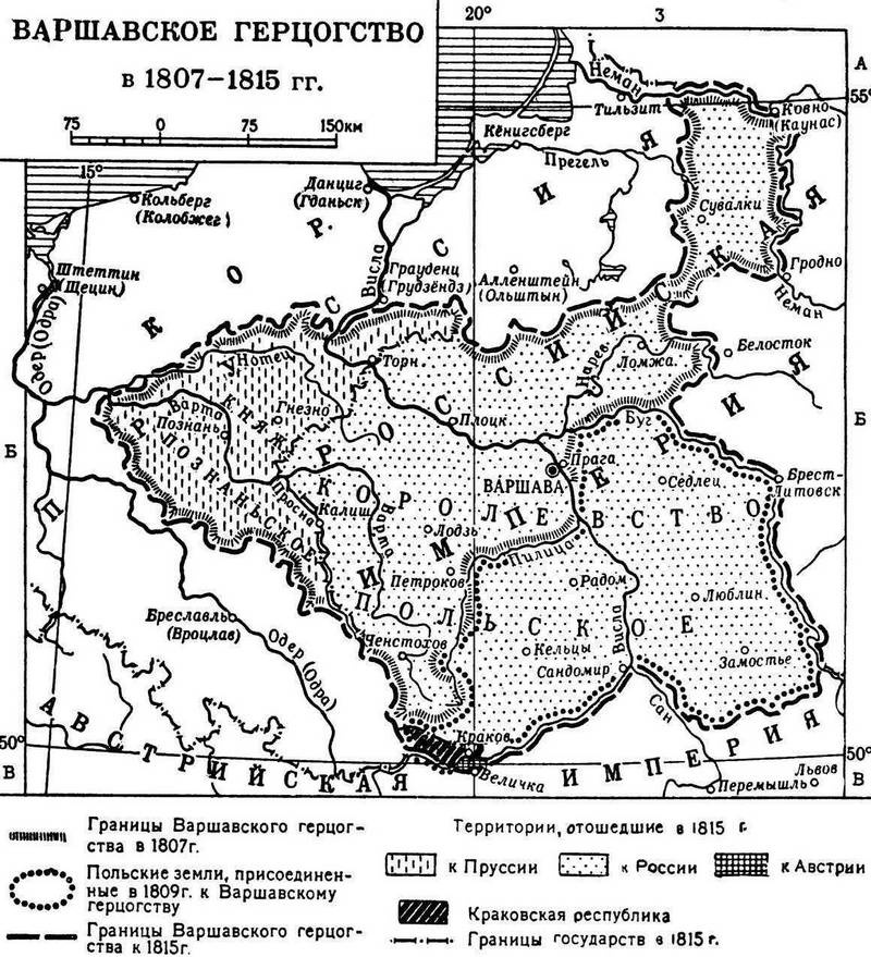 В 1807 году появилось Великое герцогство Варшавское под протекторатом Франции.
