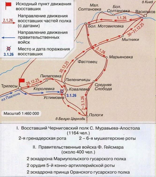 Карта восстания Черниговского полка.