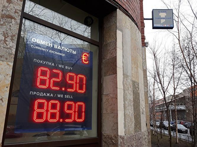 Крепкий рубль стал лёгкой жертвой коронавирусной инфекции.