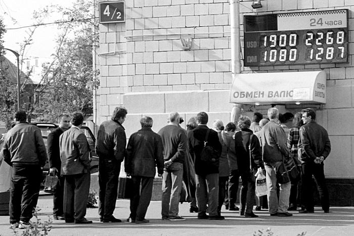 Кризис 1998 года для России закончился печально знаменитым дефолтом.