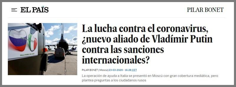 Испанская El País буквально ошарашила своей ничем не прикрытой непосредственностью.
