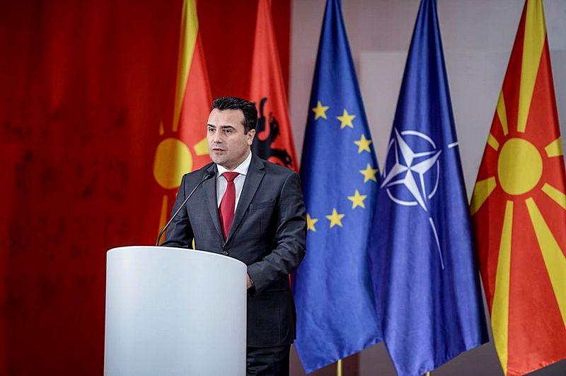Премьер-министр Зоран Заев поздравил македонцев с «успехом» референдума.