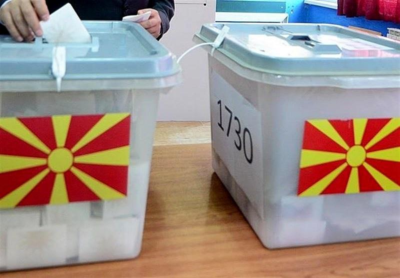 Референдум в Македонии состоялся 30 сентября 2018 года.