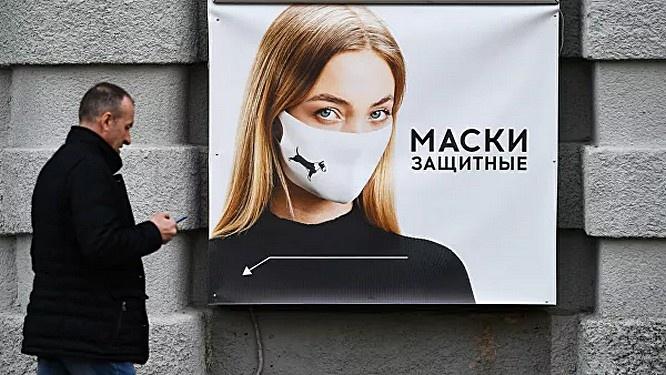Медицинские маски стали предметом спекуляции.