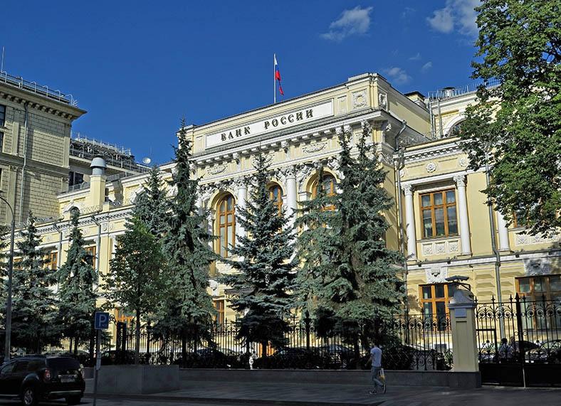 Банк России сохранил ключевую ставку.