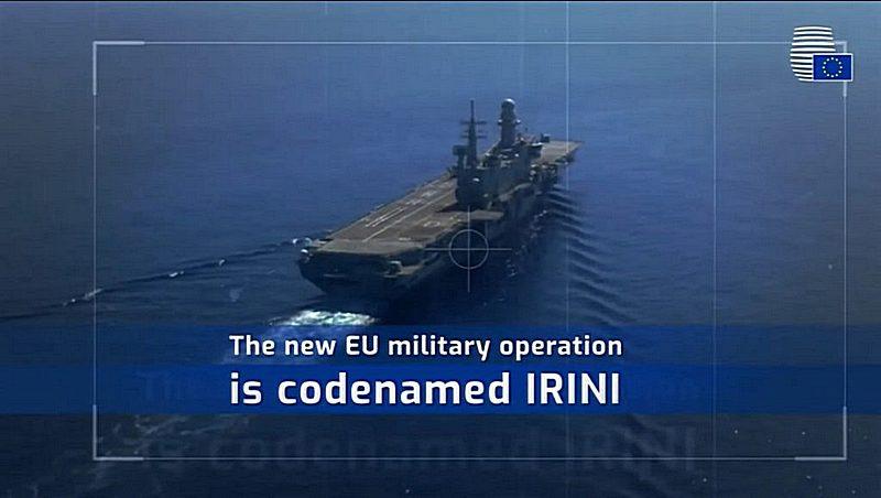 Евросоюз запустил новую миссию в Средиземном море под названием IRINI.