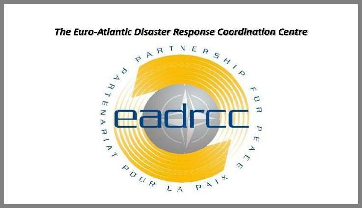 Евроатлантический координационный центр реагирования на стихийные бедствия и катастрофы (ЕКЦРСБК).