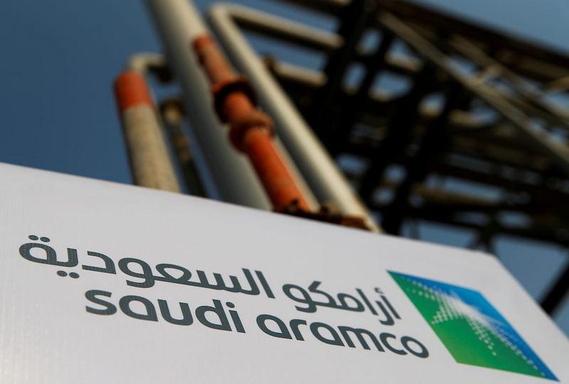 Компания Saudi Aramco 11 марта сообщила о намерении повысить предельные производственные мощности до 13 млн баррелей нефти в сутки.